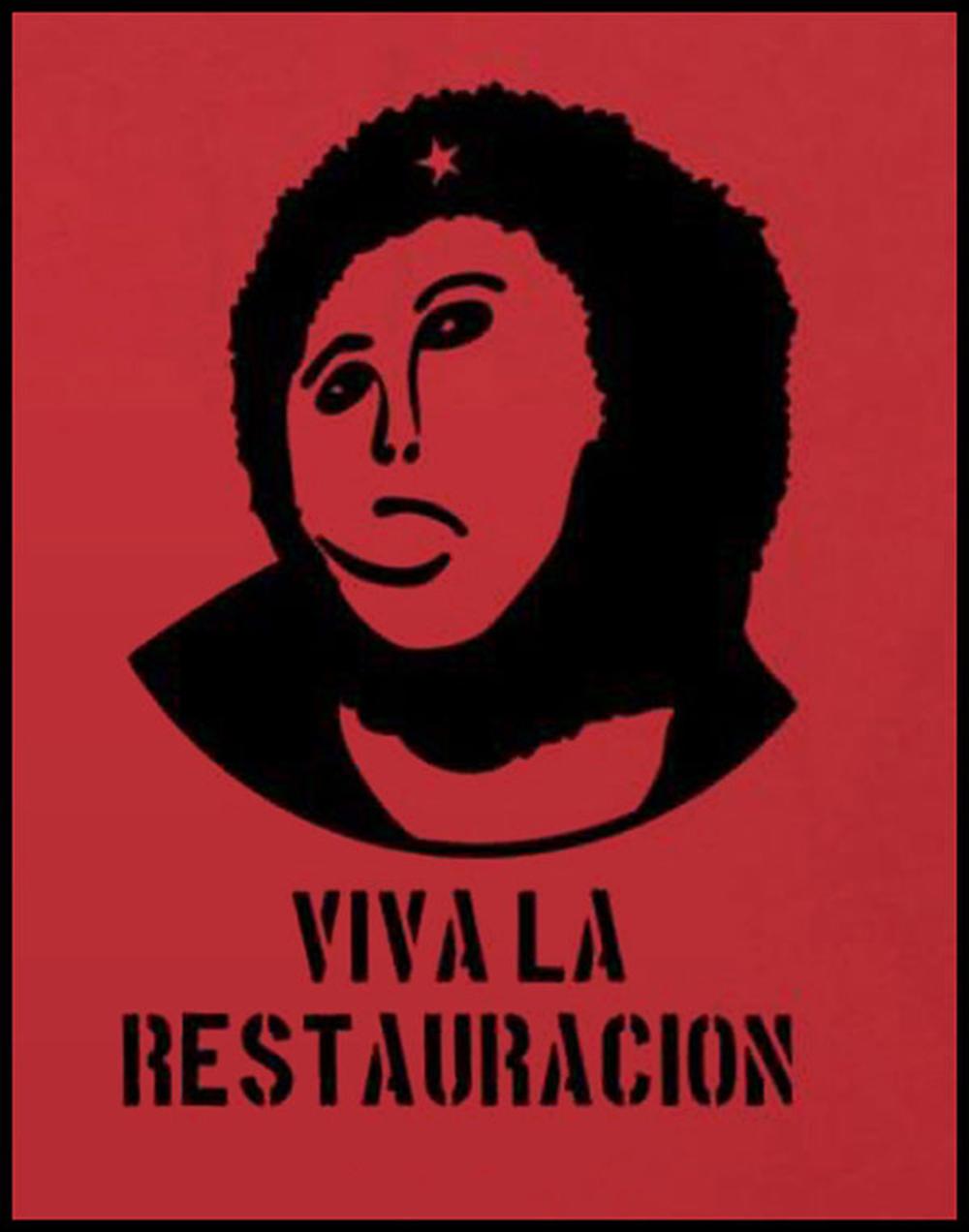스페인 화가 엘리아스 가르시아 마르티네즈(Elias Garcia Martinez)의  (1930)가 엉터리로 복원된 것을 조롱하는 밈(meme).