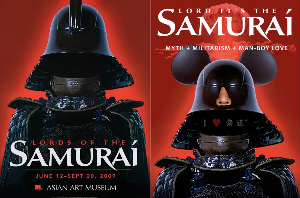 스캇 쓰치타니(Scott Tsuchitani), 《Lords of the Samurai》 포스터, 샌프란시스코 아시아 미술관, 2009. 스캇 쓰치타니(Scott Tsuchitani), , 2009. 디지털 프린트, 가변크기