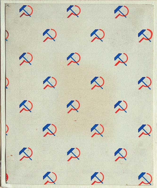 류보프 포포바(Liubov Popova), , 1923-4. 종이에 과슈, 115x92mm.
